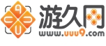 U9網頁游戲